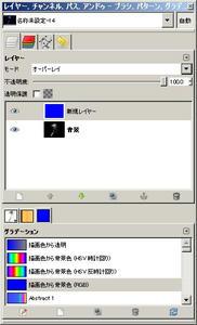WS000857.JPG