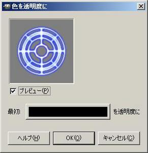 WS000872.JPG