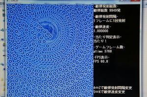 s-DSC01392.jpg