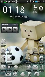 s-SC20110301-011844.jpg