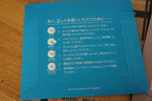 s-DSC00209.jpg