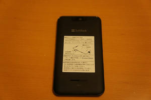 s-DSC03975.jpg