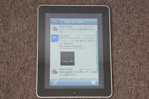 s-DSC09213.jpg
