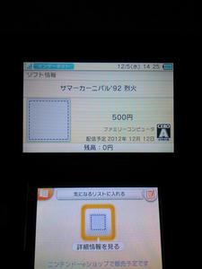 s-DSC_0129.jpg