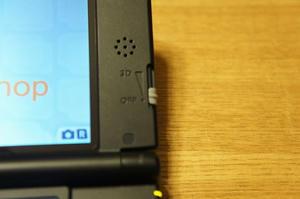 s-DSC00540.jpg
