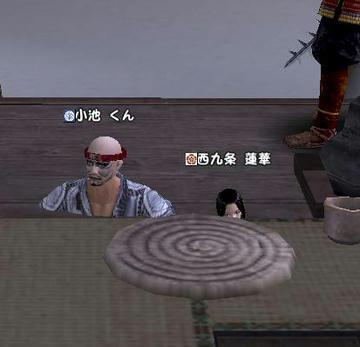 Nol080112012.jpg