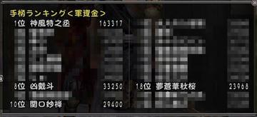 Nol08030500.jpg