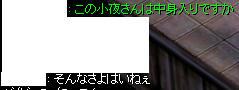 c6130a75.jpg