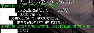 71ee7aff.jpg