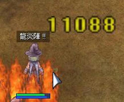 2ef060e2.JPG