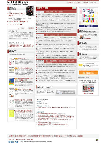 nikkei-d.jpg