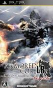armored_core_last_raven_psp.jpg