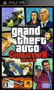 grand_theft_auto_chinese_psp.jpg