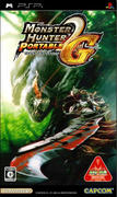 c3466.MonsterHunterPortable2G.jpg