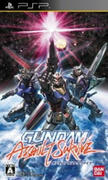 gundam_assault_surviv_psp.jpg