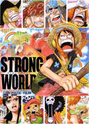 One_Piece_Film_Strong_World_4557_poster.jpg