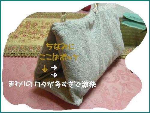 KCIMG3517.jpg