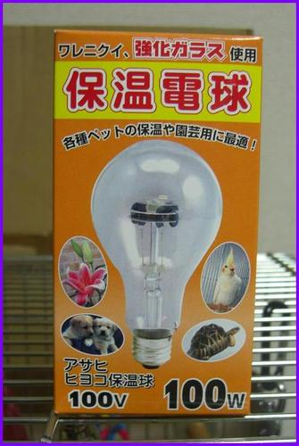 Asahi_100w.JPG