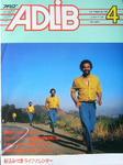 1983.4