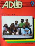 ADLiB83.9.