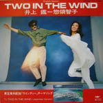 TWO IN THE WIND