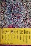 TOKYO MEETING