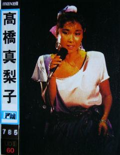 高橋真梨子の画像 p1_16