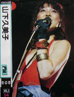 山下久美子の画像 p1_28
