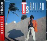 T's Ballad