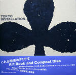 TOKYO INSTALATION