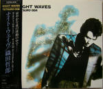 NIGHT WAVES