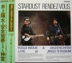 STARDUST RENDEZ-VOUS