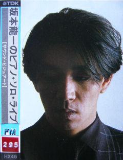 坂本龍一の画像 p1_2