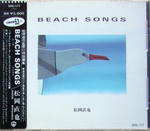 BEACH SONGS