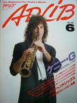 ADLiB 88.6.