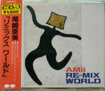 RE-MIX WORLD