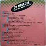 CDマガジン Vol.3 収録曲1