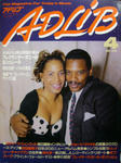 ADLiB 89.4.