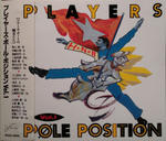 Players Pole Position 1