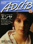 ADLiB 89.6.