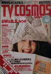 TV COSMOS 89.6.