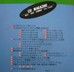 CD Magagine
