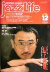 Jazz Life 90.12.