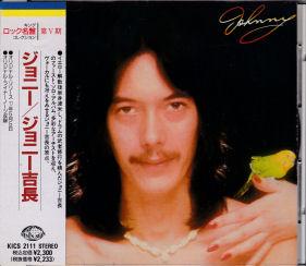 ジョニー吉長の画像 p1_6