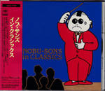 NOBU-SONS