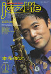 Jazz Life 92.1.