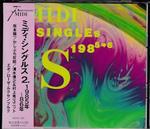 MIDI SINGLES 2