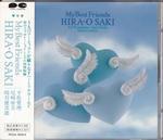HIRA-O-SAKI