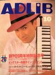 ADLiB 93.10.