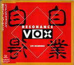 Resonance Vox